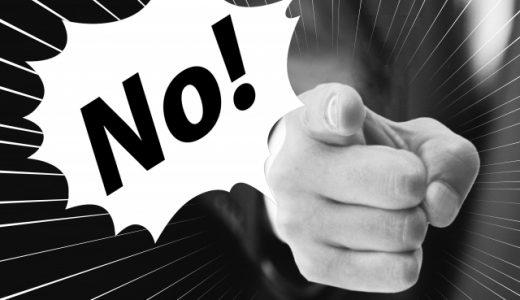 パワハラが増加中!トラブル防止のために会社が取るべき措置