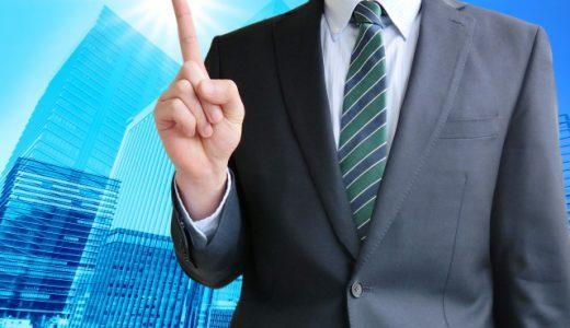 入社時の身元保証書で注意すべきポイントは?