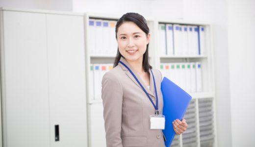 女性社員の活躍促進で受給できる両立支援等助成金(女性活躍加速化コース)