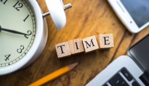 一定休息確保で受給できる時間外労働等改善助成金(勤務間インターバル導入コース)