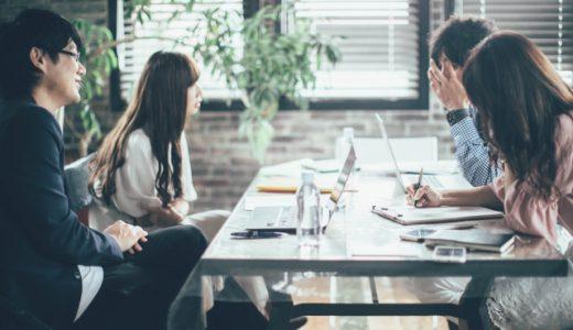 契約社員を正社員にしてもらえるキャリアアップ助成金(正社員化コース)