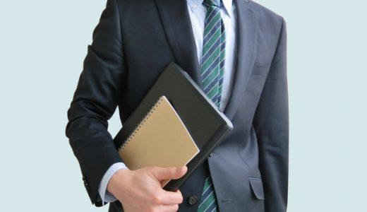 就業規則は雇用形態や規程ごとに別冊にすべきか