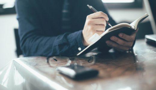 懲戒解雇に労働基準監督署認定は必要か